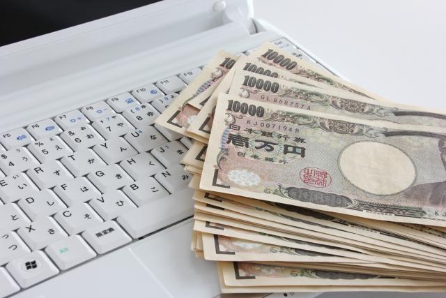 お金を簡単に稼ぐ裏技