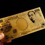 正しいお金の使い方イメージ
