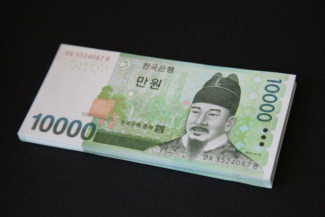 10,000円の重み