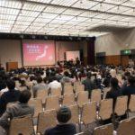 神田昌典の2022全国縦断講演ツアー@岡山に参加してきました!