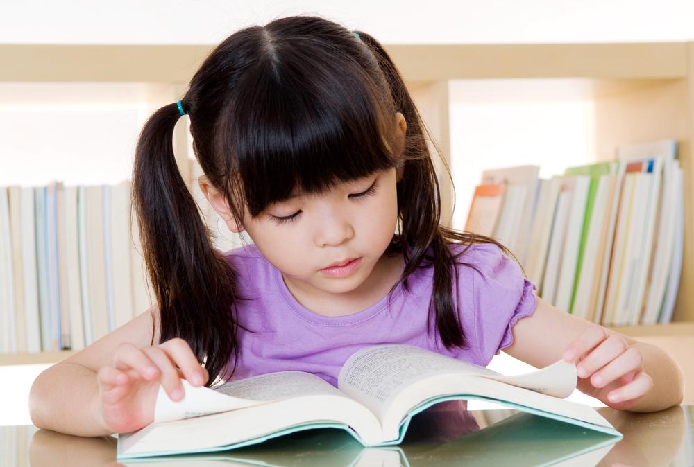 子供の教育用に貯金はいくらしておくべき?