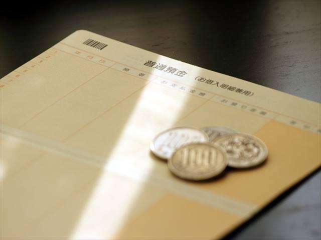 債務整理に関する弁護士費用の相場と安くするコツ