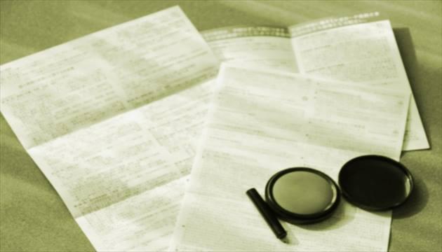 過払い金返還請求の消滅時効はいつ?